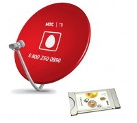 Комплект НТВ ПЛЮС Full HD с CAM модулем CI+ с антенной 60 см. красного цвета