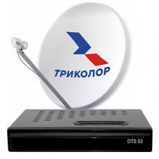 Комплект Триколор с ресивером DTS-53