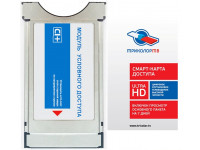 CAM модуль Триколор ТВ Full HD с картой доступа